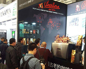 Barbera Coffee in China